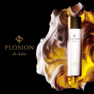 plosion-wash-00