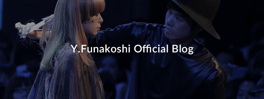 belta Y.Funakoshi Official Blog